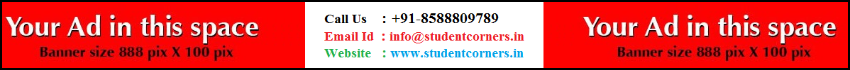 StudentCorner.in
